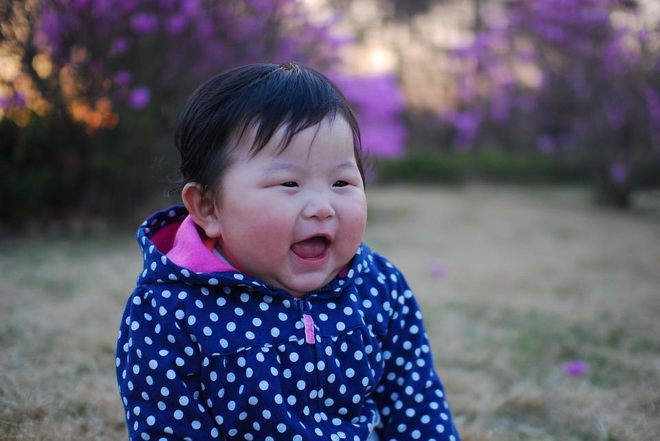 Girl Baby Korean Happy Laughing Smile Face