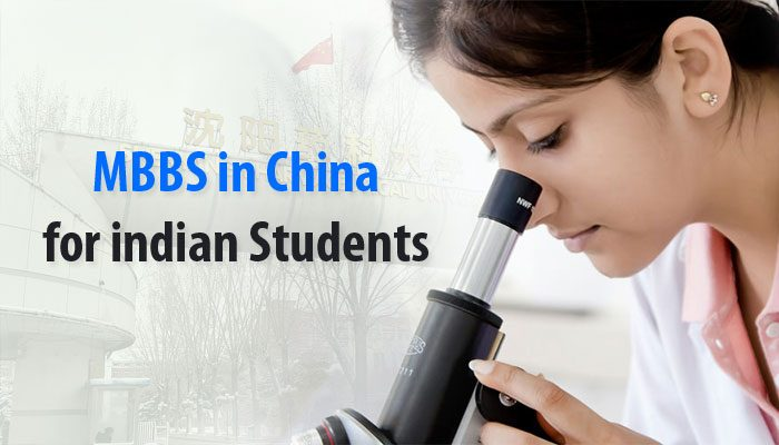 MBBS in Cbina of Indian Students