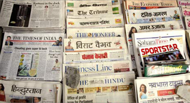 Reliable Newspapers to Understand Changing Business Trends